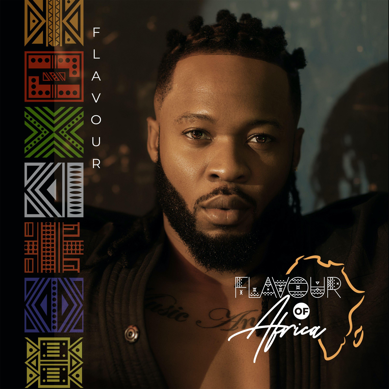 Dj Big N - Aje Lyrics (Ft. Remy Crown) | AfrikaLyrics